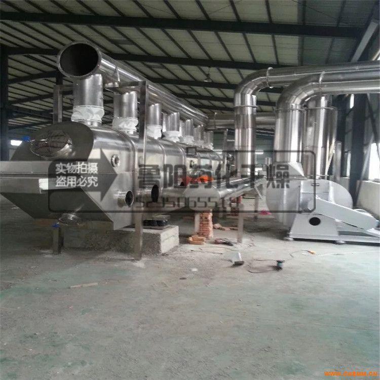 鸡精生产振动流化床干燥机鸡精混合整套设备