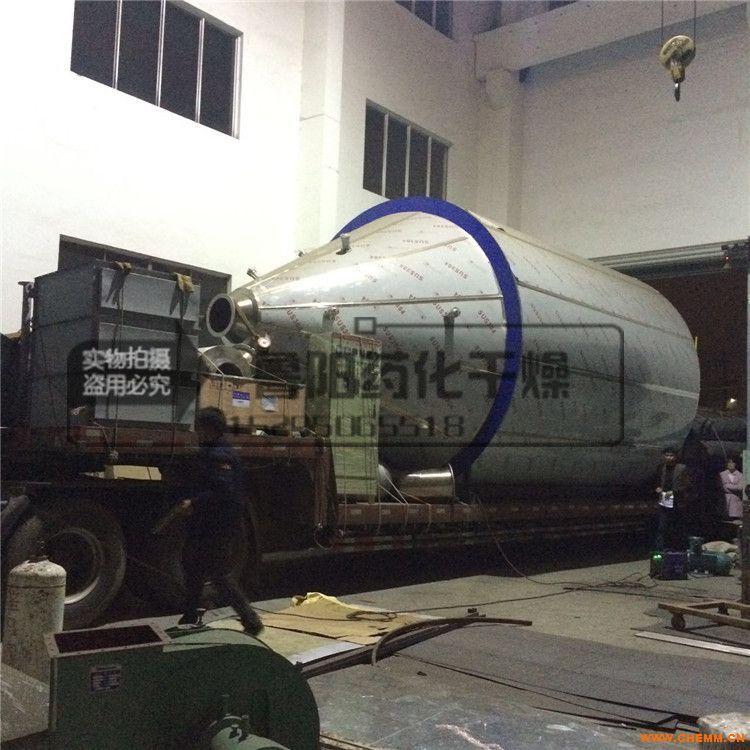软骨素干燥高速离心喷雾干燥机厂家鲁阳干燥制作不锈钢