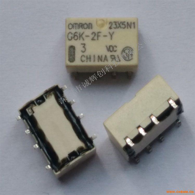 原装欧姆龙继电器g6k-2f-y-tr-dc3v 贴片继电器3v