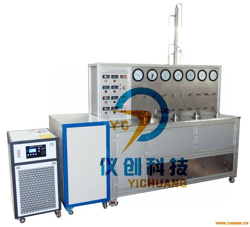 HA221-40-11型超临界CO2萃取装置