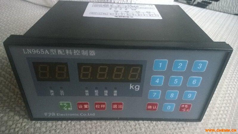 称重配料控制*LN965A