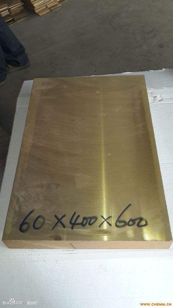 产品关键词:黄铜花纹板 压花铜板 雕刻铜板 镜面黄铜板