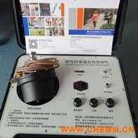 供应燃气PE管线定位仪GPPL