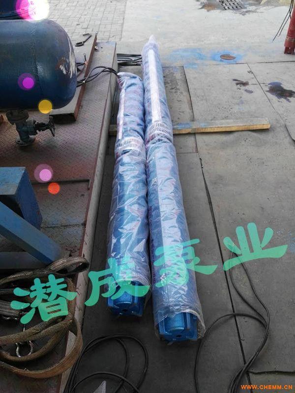 天津深井泵厂家现货供应250潜水泵 250电泵 250深井泵