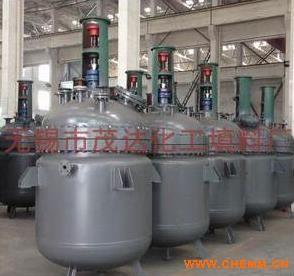 江苏生产反应釜 蒸汽加热反应釜、导热油循环加热反应釜