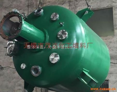 江苏生产外盘半管加热反应釜 内盘管加热反应釜