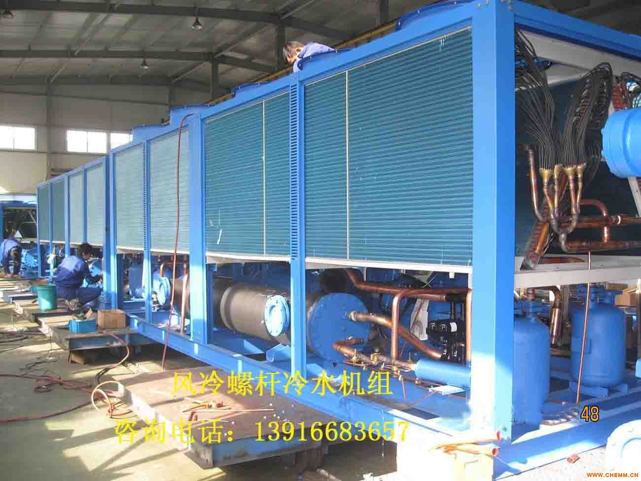 HYS-90AS(G)HYS-90AHS上海瀚艺风冷螺杆冷热水机组
