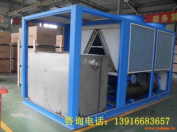 HYS系列瀚艺风冷螺杆工业冷水机
