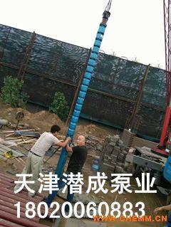 天津热水深井泵厂家供应温泉深井泵,温泉热水深井泵耐高温125度