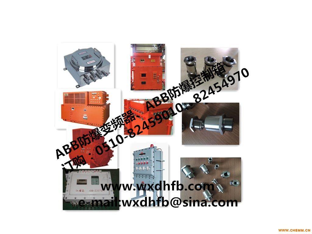 油气混输泵防爆变频器