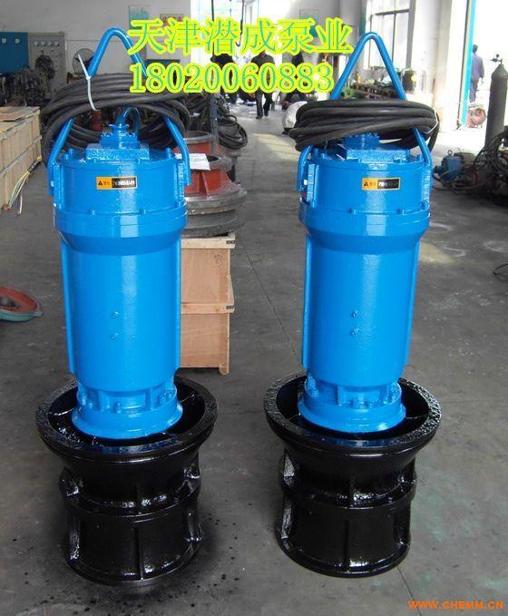 天津潜成泵业大功率轴流泵安装方便立式-卧式潜水轴流泵