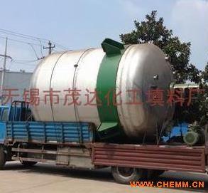 生产优质反应釜 80吨 不锈钢反应釜 超大反应釜