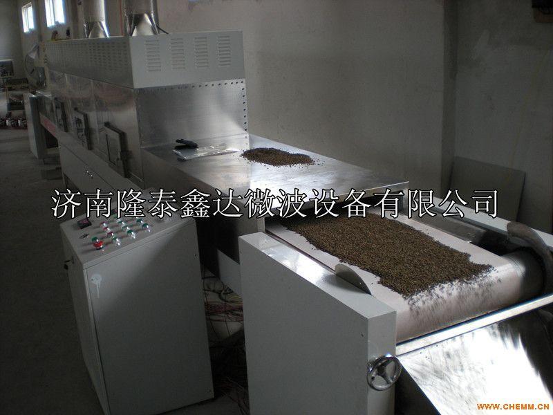 黑米微波烘干杀虫设备|杂粮微波干燥杀菌设备