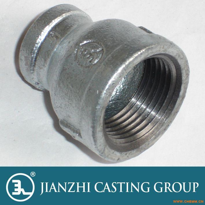 建支管件燃气专用管件
