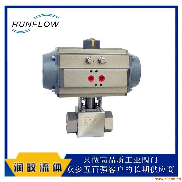 runflow气动高压阀