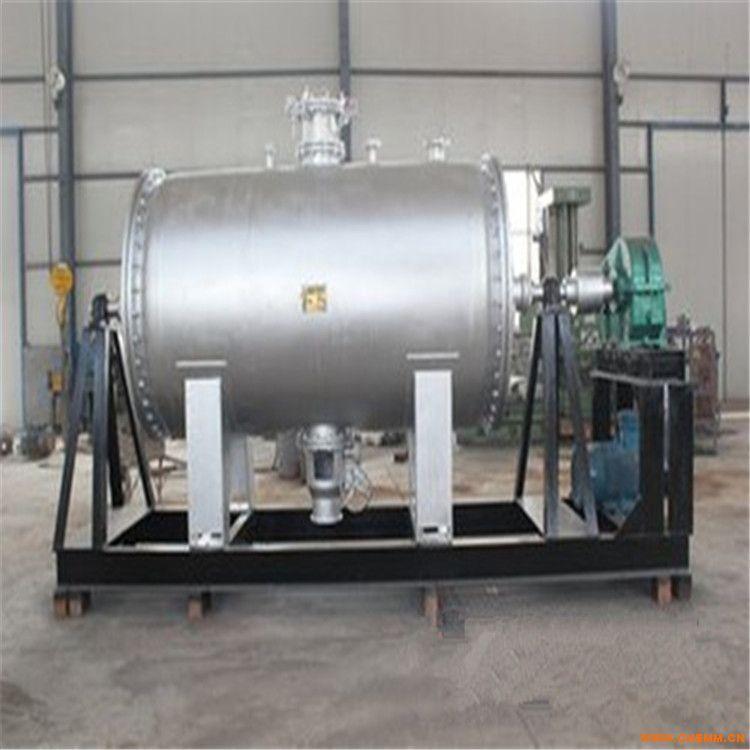 焦亚硫酸钠专用耙式烘干机,焦亚硫酸钠专用干燥机,厂家供应全套高品质高效率真空耙式亚洲城官网ca88
