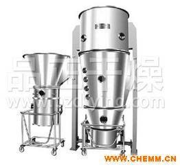 厂家供应咖啡立式沸腾(制粒)干燥机