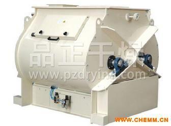 厂家供应洗涤剂专用无重力混合机