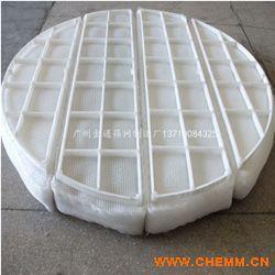 广州除沫器厂pvc除沫器批发金属除沫抽屉式高效塑料除沫
