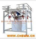 粉料包装机厂家  优质粉料吨包装机
