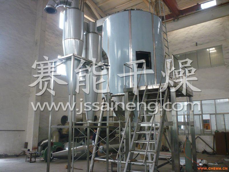专业制作|品质保证|聚合氯化铝干燥机|离心喷雾干燥机