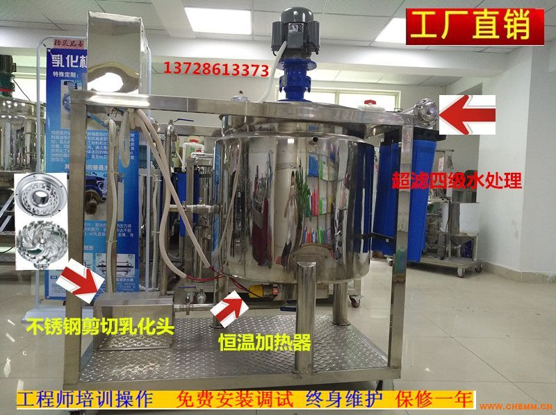 小型多功能洗衣液生产设备提供洗衣液的配方
