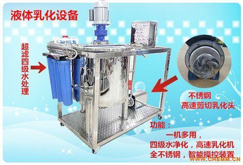 制作洗衣液的设备光裕提供洗衣液配方