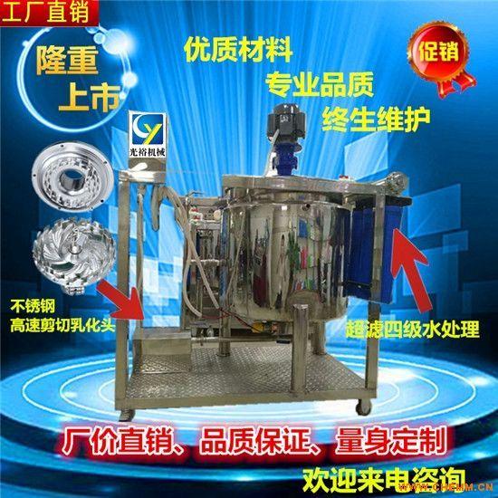 洗衣液的配方光裕洗衣液生产设备一机多用