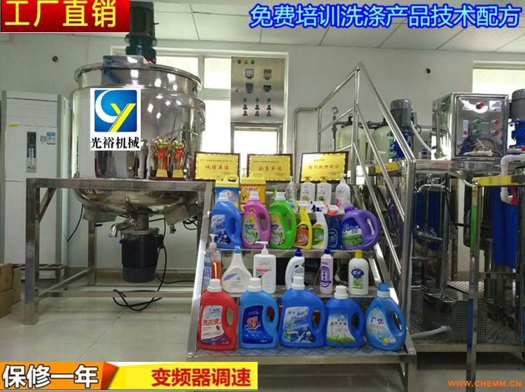 制作洗衣液的机器多少钱一台