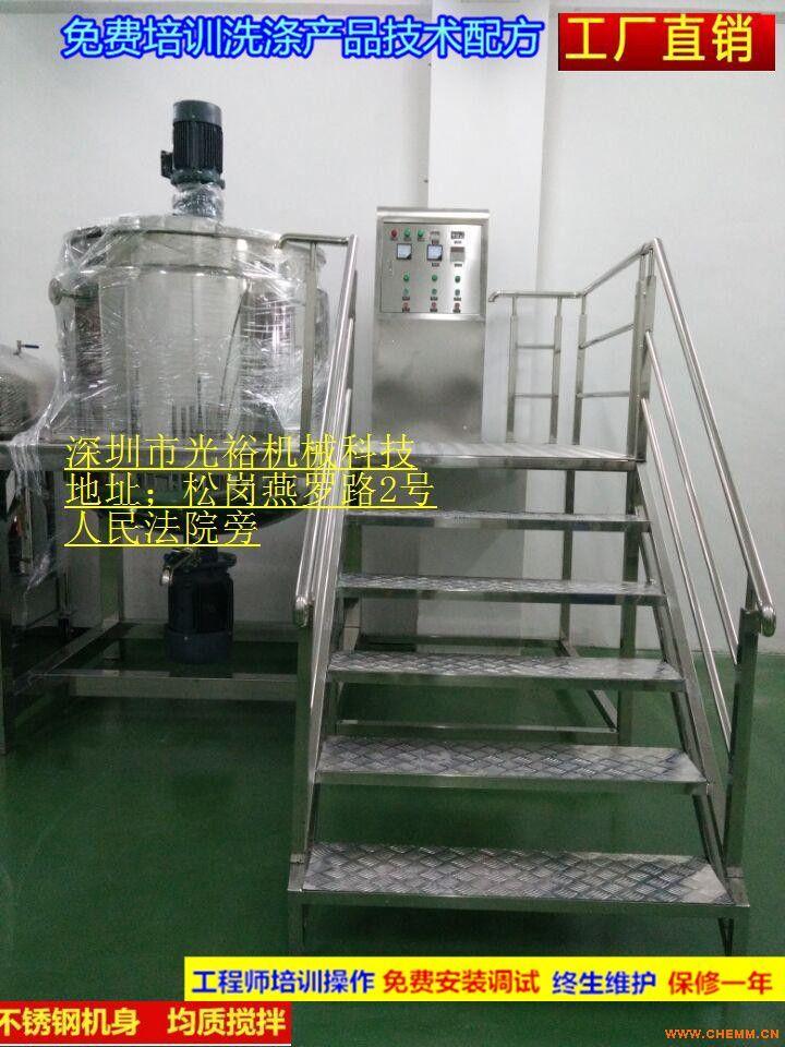 洗衣液设备厂家直销找深圳光裕洗衣液设备