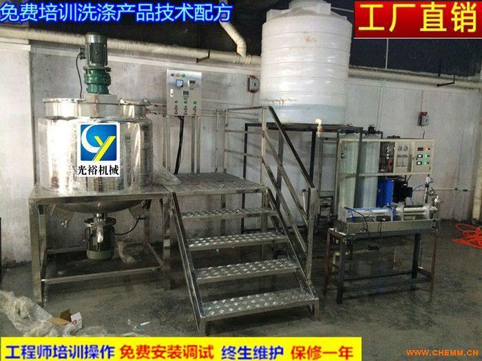 整套洗衣液设备 洗衣液生产线专业定制