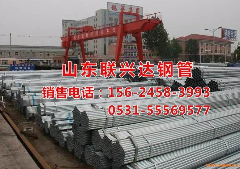 华歧热镀锌管、焊管、钢塑管