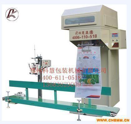 供应颗粒包装机 KH-PD型包装机 自动包装机厂家