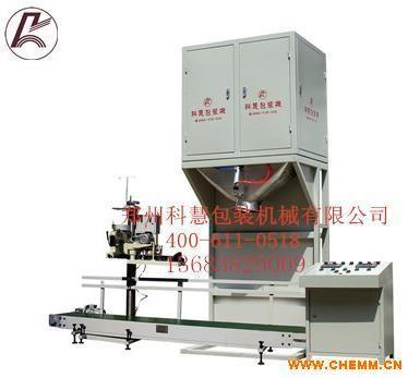 厂家生产定量包装机  KH-XSD型颗粒包装机