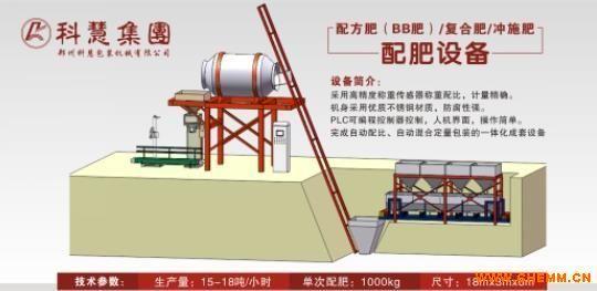 供应自动配料秤 KH-DD-PL多斗式皮带配料秤 包装秤