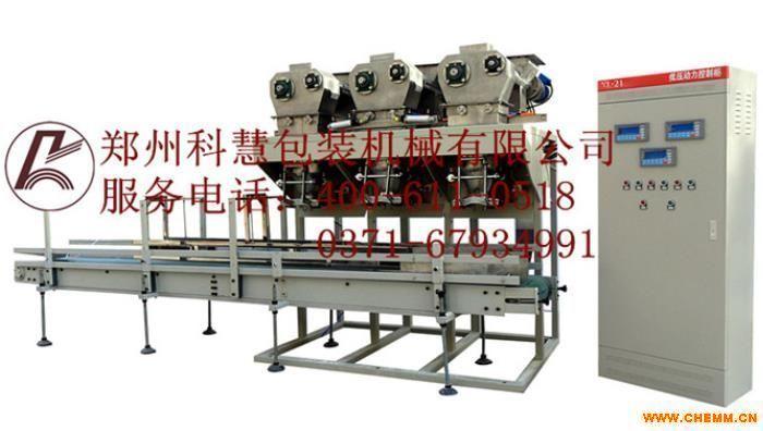 供应粉料包装机 KH-SLX型包装机 粉末包装