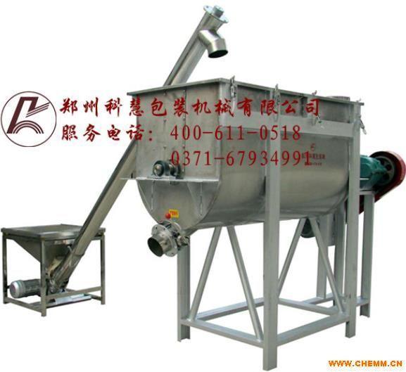 供应优质搅拌机 卧式搅拌机 搅拌机生产厂家