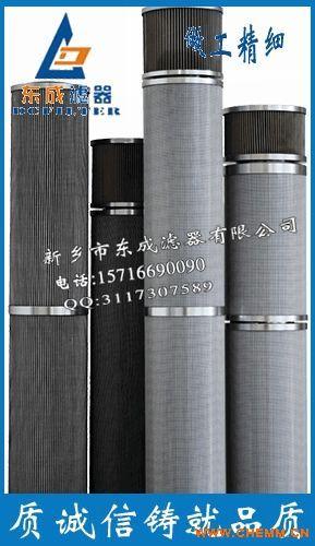 风电齿轮箱主过滤器滤芯EET998-10F10W50V