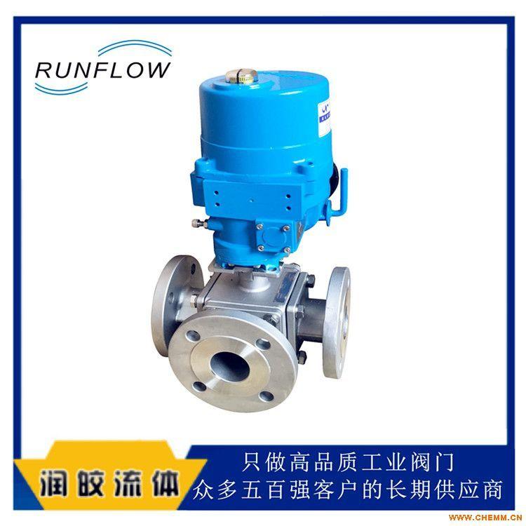 runflow电动三通阀 三通球阀