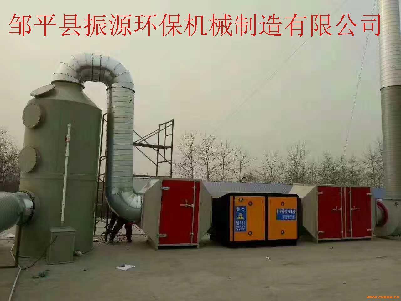 振源光氧催化环保设备