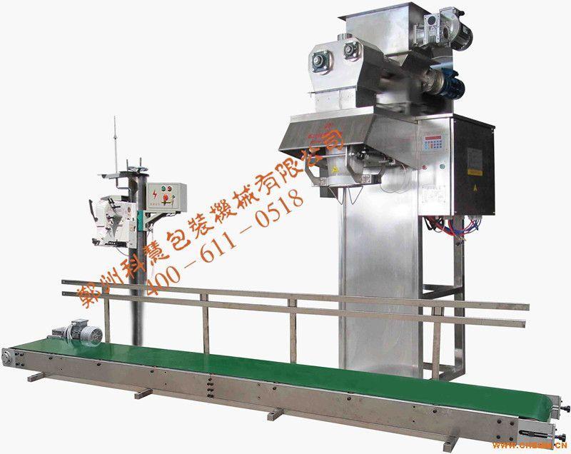 包装机  自动包装机 定量包装秤 粉剂包装秤