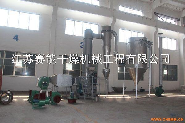 磷酸钙干燥机丨烘干机丨QG气流干燥机