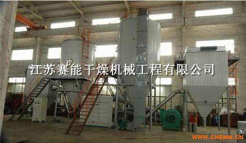 硫酸铜干燥机丨烘干机丨QG气流干燥机