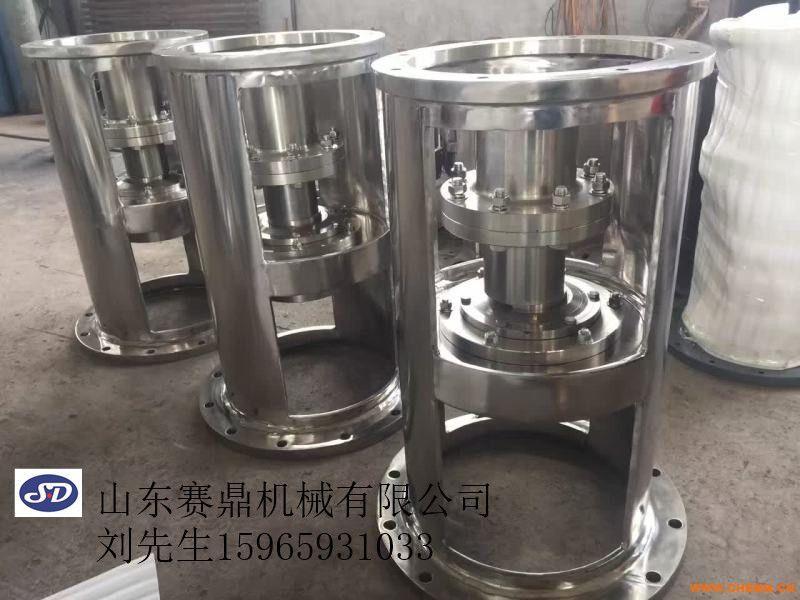 山东赛鼎机械不锈钢搅拌装置机架