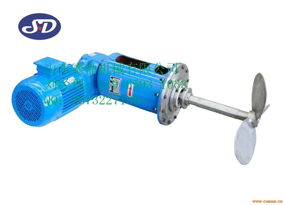 山东赛鼎节能高效搅拌装置、非标搅拌器