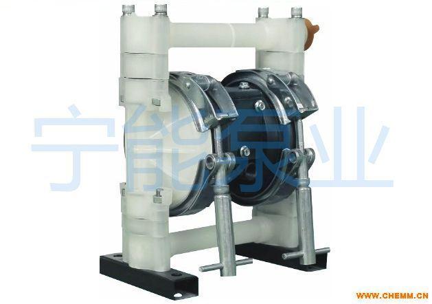 上海宁能牌NN10气动隔膜泵(塑料)