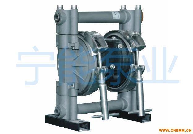 上海宁能牌NN10气动隔膜泵(金属)