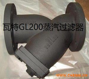 瓦特GL200不锈钢100目滤网蒸汽过滤器