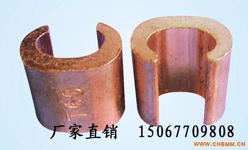 C型铜接线夹