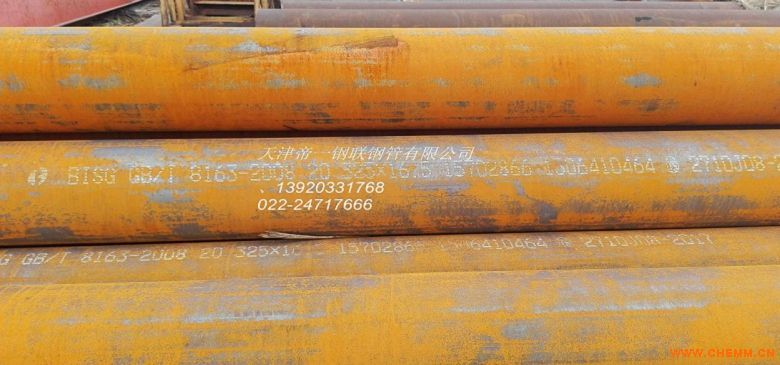 输送流体用无缝钢管供应商